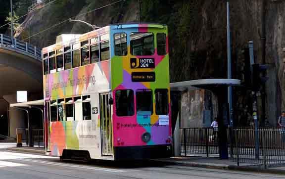 hong-kong-tram-ride