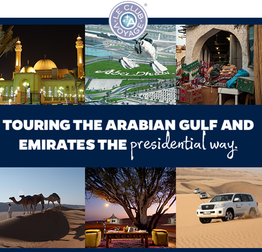 touring-the-arabian-gulf-and-emriates-the-arabian-way