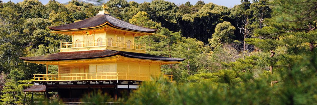 "Kinkaku-ji  (""Temple of the Golden Pavilion"") seen across Kyōko-chi (Mirror Pond). Kita-ku, Kyoto. Island of Honshu, Japan"
