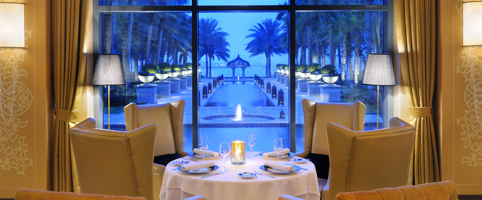 One & Only Royal Mirage Dubai, dining and entertainment restaurant.